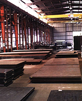 Carbon Steel Mill Edge Plate
